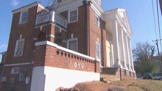 Phi Kappa Psi fraternity at UVA (FILE IMAGE)