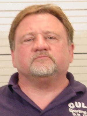 Booking photo of James T. Hodgkinson (unknown date) (Photo courtesy St. Clair County Sheriff)