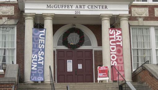 McGuffey Art Center