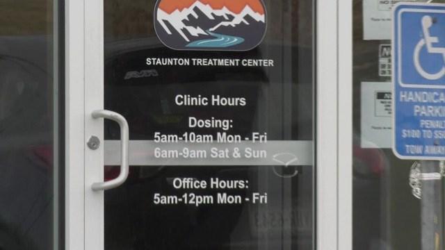 Entrance to the Staunton Treatment Center