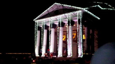 UVA Lighting of the Lawn 2011 & UVA Lighting of the Lawn 2011 - WVIR NBC29 Charlottesville News ...
