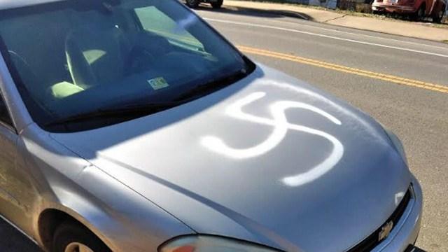Car vandalized along Elliott Avenue