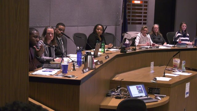 City Council meeting (File Photo)