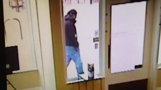 Suspect in bank robbery outside Union Bank & Trust