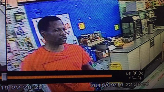 The suspect in Wednesday night's robbery and assault.
