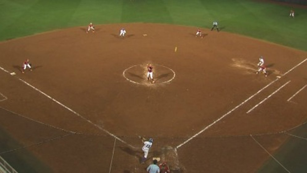 JMU Softball Falls In NCAA Tournament - WVIR NBC29
